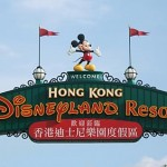 HK Disney