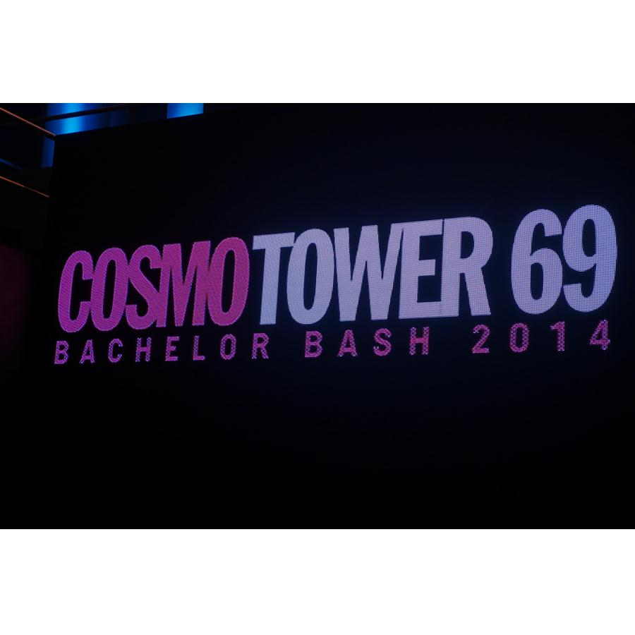 Cosmo Tower 69!